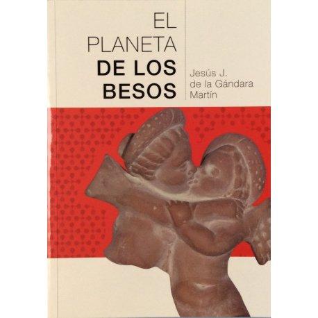El cine, arte e industria