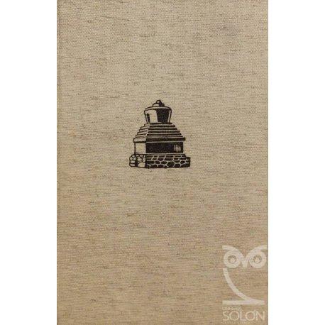 Los hispanidas (Epopeya del descubrimiento)