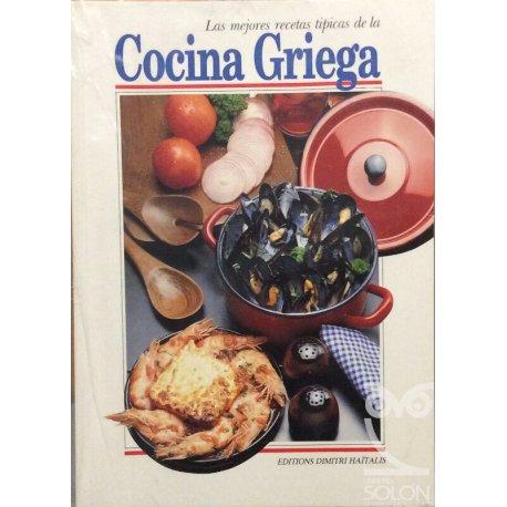 Tragedias