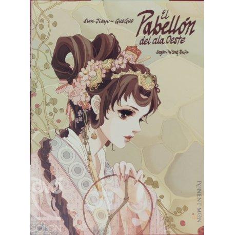 40 años Festival Internacional de Cine de Donostia-San Sebastian