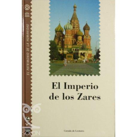La Enciclopedia del estudiante 19 - Religiones y Culturas