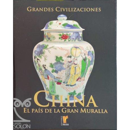 El fútbol de Michel. El sueño de ser futbolista