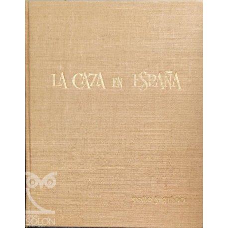 Ciencia del lenguaje y arte del estilo - Tomo I - Teoría y Sinopsis