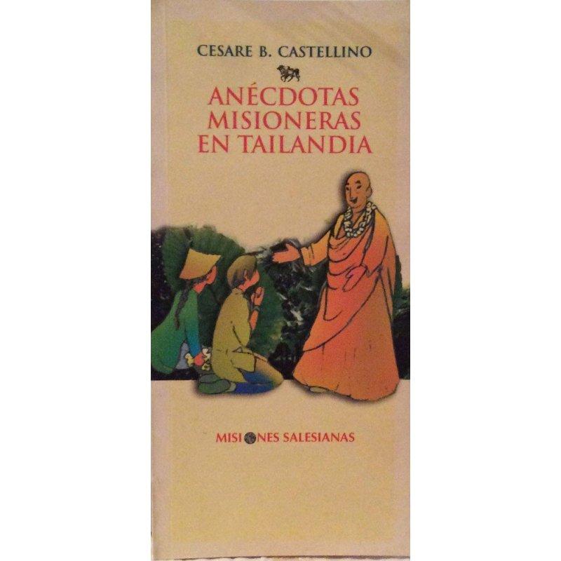 Alerta 1000